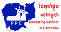 cropped-copy-logo1